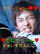 myダァwaホークス選手′3`ノ♪