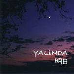 YALiNDA(ヤリンダ)