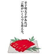 〜FUKUOKACOMMIT〜FEST