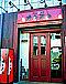 韓国食堂カンスニ