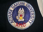 青山学院大学AMC