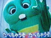 ☆SHIDAX焼津クラブ☆