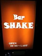 BAR SHAKE