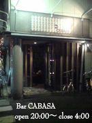 bar cabasa 〜カバサ〜