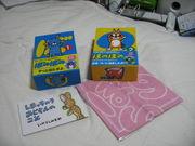 ぼのぼの DVD BOX の会