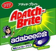 adabeeの会