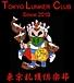 TOKYO LUNKER CLUB