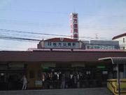 大阪府枚方市伊加賀○○町の会