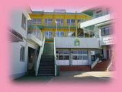 ひかり幼稚園(長崎市)