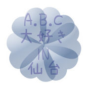 A.B.C.大好き IN 仙台