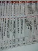 広島国際大学 臨床工学科
