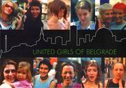 ベオグラード - Beograd