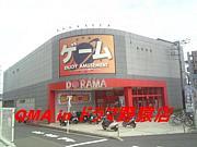 QMA in ドラマ野猿店