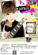 airie-OFFICIAL COMMUNITY-