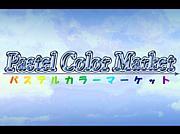 Pastel Color Market -パスカラ-