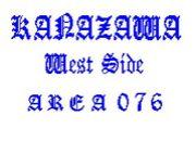 金沢WestSide