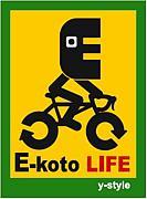 E-Koto LIFE y-style