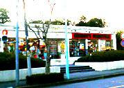 GEORGE'S FURNITURE玉川学園店