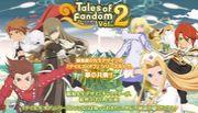 Tales of Fandom vol.2