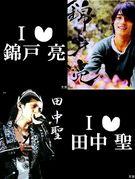 ♡聖and亮♡