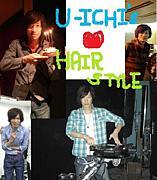 U-ICHIの髪型☆★