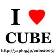 ◆CUBE◆