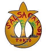 東京サルサ愛知県人会