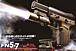 東京マルイ FN 5-7 Five-seveN