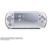 PSP - ミスティック・シルバー