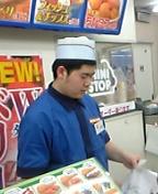 ミニストップ神田岩本町店