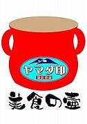 関西 グルメ 巡り 美食の壺