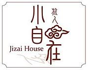 台北ゲストハウス「小自在」