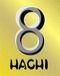 8 -HACHI-