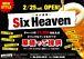 〜天六酒場〜SixHeaven
