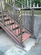 階段が嫌い…