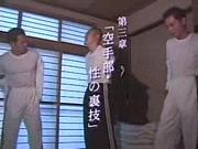 【迫真空手】空手部・性の裏技