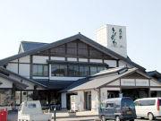 下関市菊川町出身です。