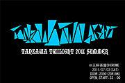 Tanzawa Twilight