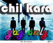 ���륫�顡gayonly