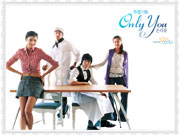 SBSドラマ 「Only You」