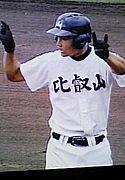 石田晃康-大商大-ドラフト候補!!