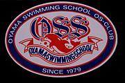 小山スイミングスクール【OSS】