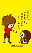 *★笑える1日★*
