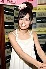 前田敦子のお団子になりたい。