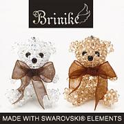 Brinike(ブリニケ)