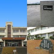 柳井市立柳井西中学校