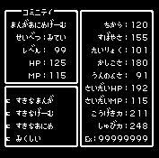 アニメ・マンガ・ゲーム好きの会