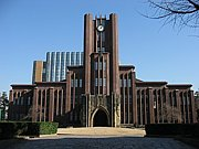 東京大学★2012☆入学予定