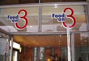FOOD ON 3
