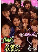 下剋JAWS